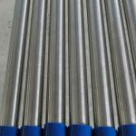 Stainless Steel Bright Annealed Seamless Tube