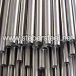Thin-Wall 317L Stainless Steel Seamless Tubing suppliers