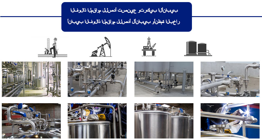 Stainless Steel Tube supplier in Iraq