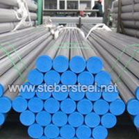 Stainless Steel 321H Pipe & Tubes/ SS 321H Pipe suppliers in Oman