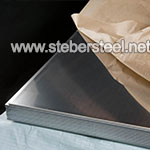 Stainless Steel 317L Shim Plate suppliers